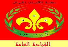 scout_jawal_pps