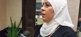 تصريح محافظة رام الله والبيرة د.ليلى غنام بعد لقاء وفد التقدم والاشتراكية 25 غشت