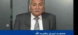 تصريح الامين العام لحزب التقدم للقناة الثانية من فلسطين 24/08/2014