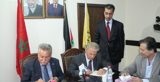 التقدم والاشتراكية وحركة فتح يوقعان بروتوكول اتفاق وتعاون