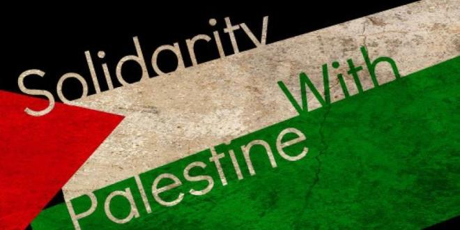 وفد قيادة حزب التقدم والاشتراكية يلتقي بالمسؤولين عن عدد من المحافظات الفلسطينية