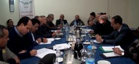 اجتماع المكتب السياسي لحزب التقدم و الاشتراكية ليوم الاثنين 12 يناير 2015