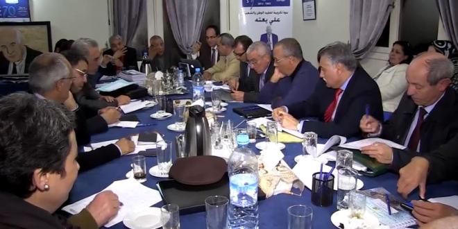 اجتماع المكتب السياسي لحزب التقدم و الاشتراكية ليوم الاثنين 26 يناير 2015