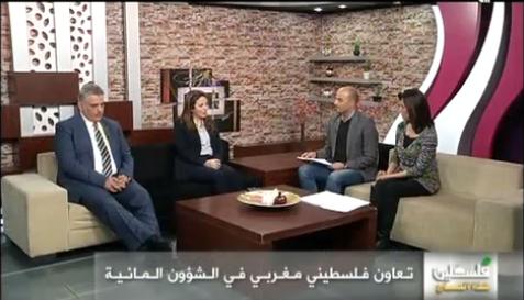 """لقاء السيدة الوزيرة """"شرفات أفيلال"""" على برنامج """"فلسطين هذا الصباح"""""""