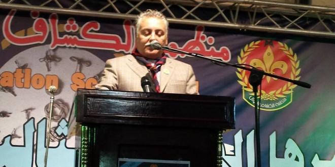عن خطاب الأمين العام لحزب التقدم والاشتراكية خلال الجلسة الافتتاحية للمؤتمر الوطني الثالث لمنظمة الكشاف الجوال