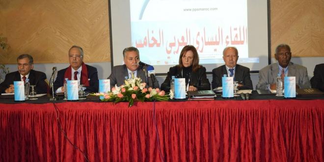 صور من جلسة العمل الأولى للقاء اليساري العربي الذي يحتضنه حزب التقدم و الاشتراكية