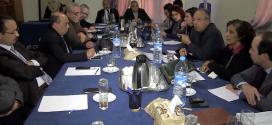 اجتماع المكتب السياسي لحزب التقدم و الاشتراكية ليوم الاثنين 23 فبراير 2015
