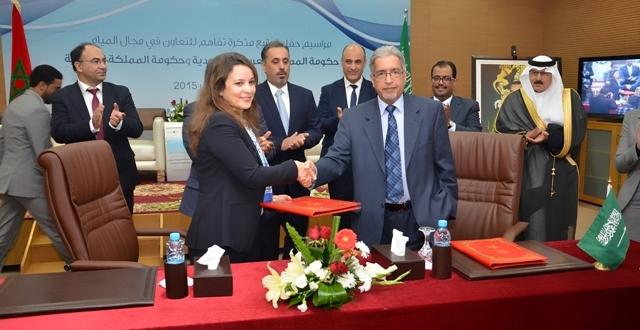 التوقيع على مذكرة تفاهم للتعاون بين المملكتين المغربية والسعودية في مجال المياه. تحلية مياه البحر في طليعة مجالات التعاون المرتقب بين المملكتين
