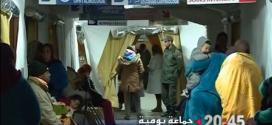 اقليم ميدلت :المستشفى المدني المتنقل بجماعة بومية مزود بمنصة تقنية جد حديثة