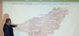 """نبيل بنعبد الله """"الدار البيضاء الكبرى : رهانات الاسكان و سياسة المدينة"""""""