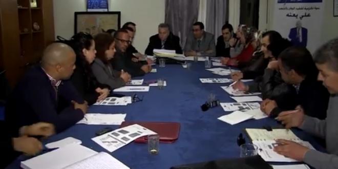 نبيل بنعبد الله يستقبل المكتب الوطني الجديد للشبيبة الاشتراكية