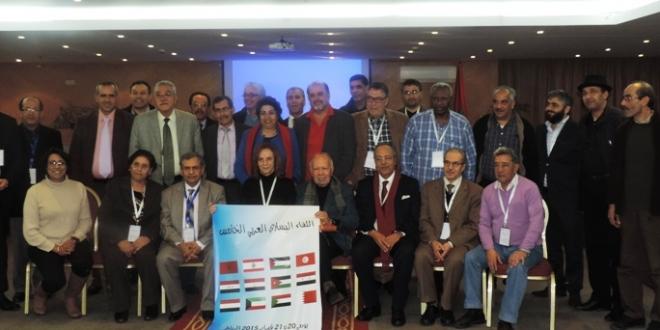 البيان الختامي للقاء اليساري العربي الخامس