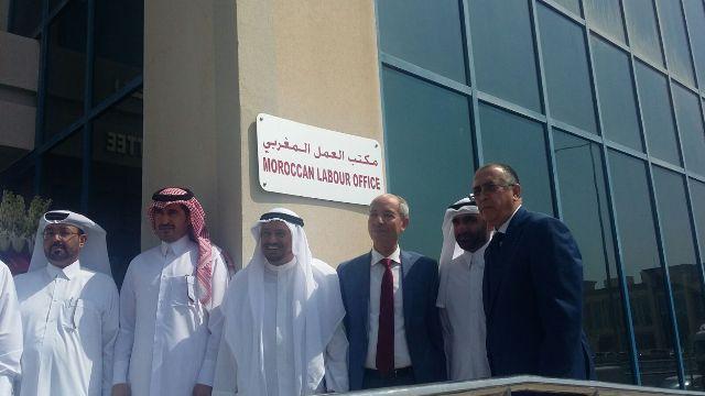 Inauguration d un bureau d emploi marocain à doha ppsmaroc